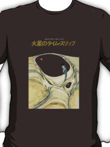 MTS T-Shirt