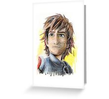 Hiccup Greeting Card