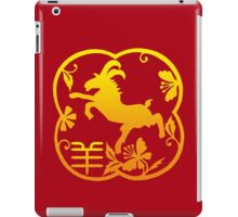Chinese New Year of The Sheep Goat Ram iPad Case/Skin