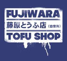 Initial D - Fujiwara Tofu Shop Tee (White Box) by Chad D'cruze
