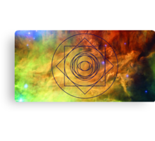 The Eye of the Nebula Canvas Print