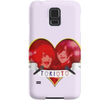 SINGING HOMOS - TOKIOTO Samsung Galaxy Case/Skin