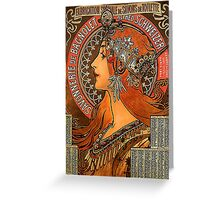 Savonnerie de Bagnolet by Alphonse Mucha (Reproduction) Greeting Card