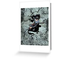 The Flying Shadow Greeting Card