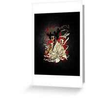 The Puffy Samurai Greeting Card