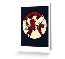 Shield or Hydra  Greeting Card