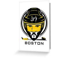 Boston Hockey T-Shirt Greeting Card