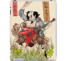 Metaruu! iPad Case/Skin