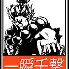 Akuma Raging Demon Obey Design by SquallAndSeifer
