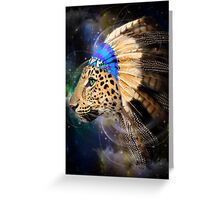 Fight For What You Love (Chief of Dreams: Amur Leopard) Greeting Card