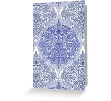 Happy Place Doodle in Cornflower Blue, White & Grey Greeting Card