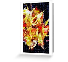 The Golden Compass by Floria Rey Greeting Card