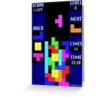 The Blocks Are Back Greeting Card