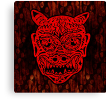 Handsome Devil Mask #1 Canvas Print