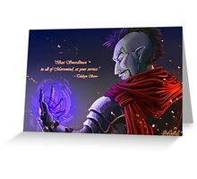 Best swordsman in Morrowind Greeting Card