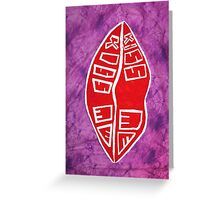 Kiss Me Kiss Me - 5SOS  Greeting Card