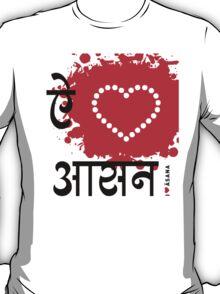 I LUV ASANA T-Shirt