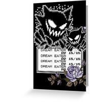 Dream Eaters Greeting Card