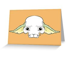 Yoda Skull Greeting Card