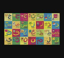 Arabic Alphabet by Dubai Doodles Kids Clothes