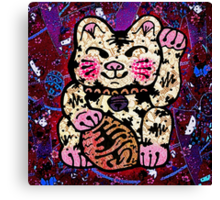 'Shiny Lucky Cat #2' Canvas Print