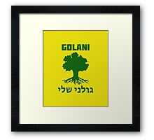Israel Defense Forces - Golani Sheli Framed Print