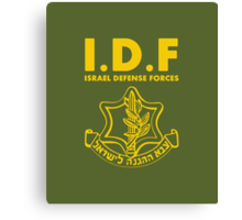IDF Israel Defense Forces - with Symbol - ENG Canvas Print
