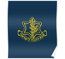 IDF Israel Defense Forces - with Symbol Poster