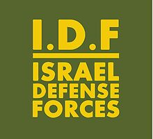 IDF Israel Defense Forces2 - HEB - Yellow by crouchingpixel