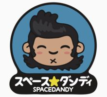 Space Dandy (A Dandy in Space) by teslacake