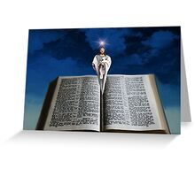 † ❤ † ❤ HELLO GOD † ❤ † ❤ Greeting Card