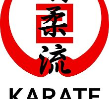 Gojuryu Karate Symbol and Kanji by DCornel