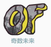 Odd Future Palm Tree Logo (Japanese) by evnoiia