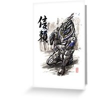 Mass Effect Garrus Sumie style with Japanese Calligraphy Greeting Card