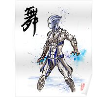 Mass Effect Liara Sumie style with Japanese Calligraphy Poster
