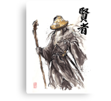 Gandalf Samurai with Sumi ink and watercolor Japanese Calligraphy Magus Canvas Print
