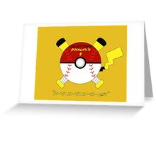 The Pallet Town Pikachu's Greeting Card