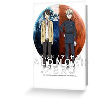 Aldnoah.zero! Greeting Card