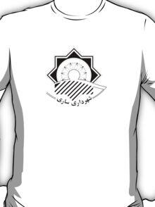 Logo of City of Sari, Iran  T-Shirt