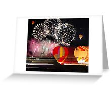 After Glow™ Fireworks Show.3 Greeting Card