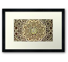 Allah name with Traditional Ornaments  Framed Print