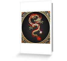 Golden Chinese Dragon Fucanglong on Black  Greeting Card