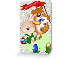 Invitation to Easter egg hunt (2168 views) Greeting Card