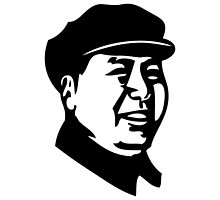 Mao Zedong Silhouette by artpolitic