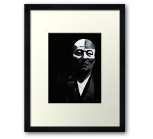 Left Brained  Framed Print
