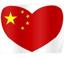 Love China Poster