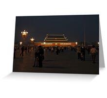 Tiananmen Square Beijing - China 2006 Greeting Card