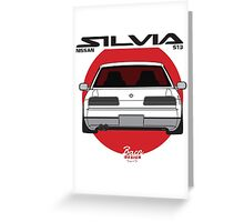 Classic / Oldschool S13 Mashup Greeting Card