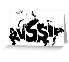 Russia Black Greeting Card