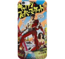 Army of Darkness - Japanese Poster iPhone Case/Skin